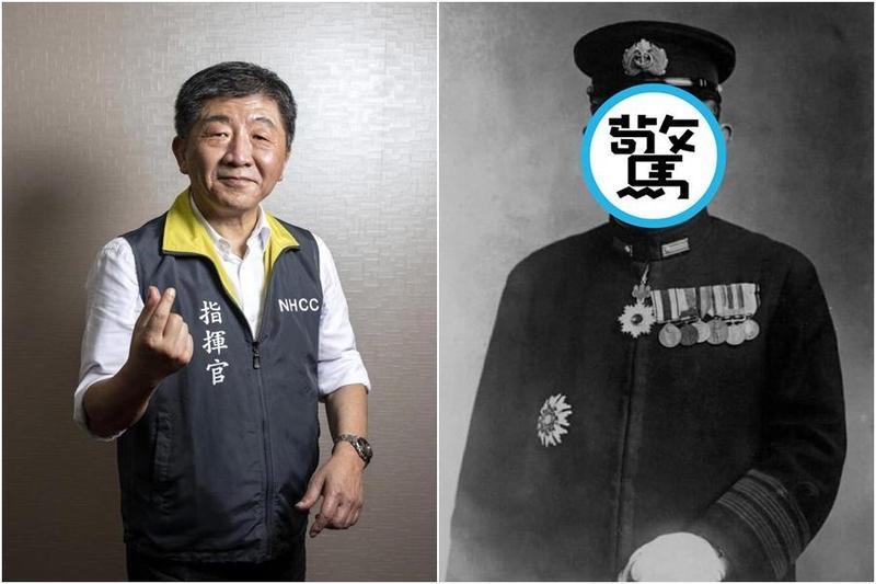 陳時中(左)近日被網友發現與日本海軍將領山口多聞(右)撞臉。(本刊資料照、翻攝自維基百科)