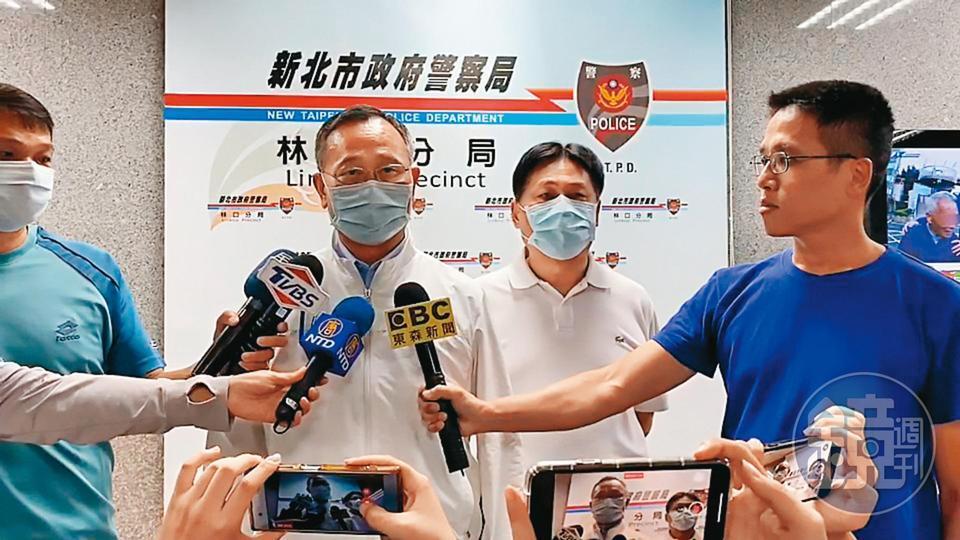 警政署長陳家欽(左2)親自到新北市警局林口分局了解案情,並強調將深入偵辦。