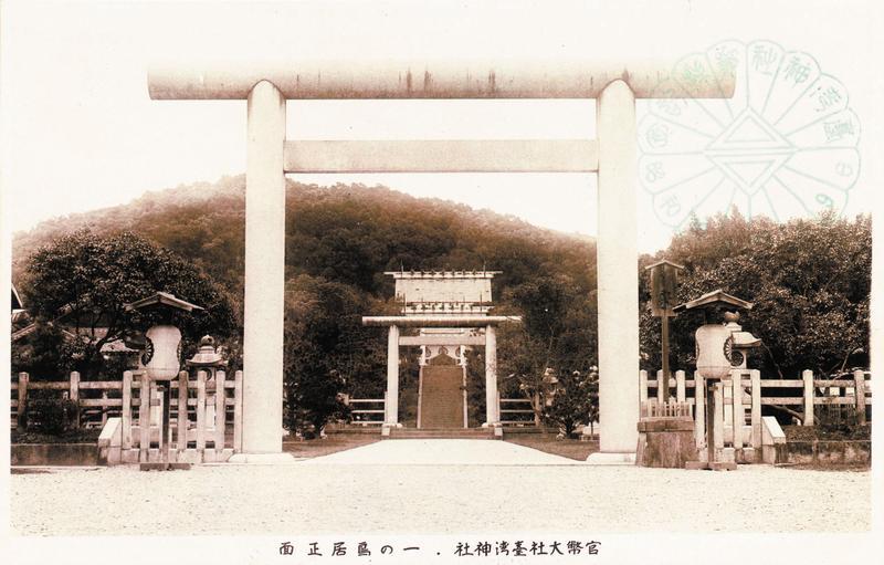 圓山飯店前身最早是日本時代的台灣神社。(翻攝自維基百科)