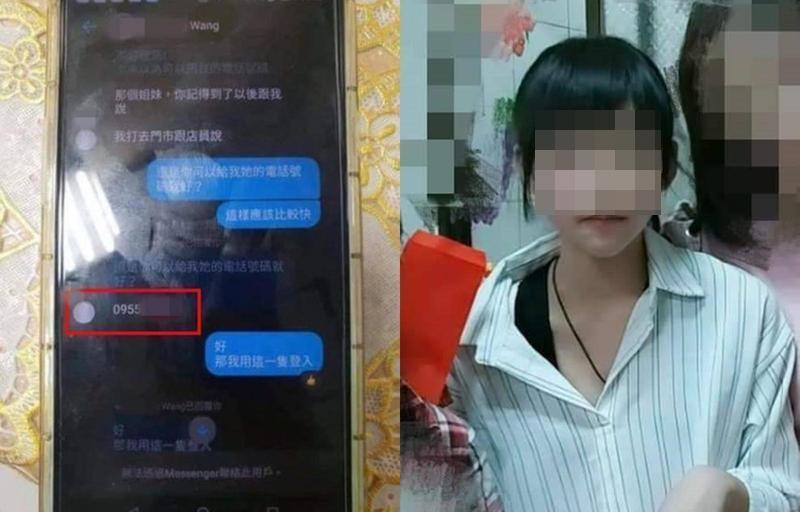 0955開頭的電話號碼意外追出有性侵未成年前科的羅男。(左圖翻攝自PTT、右圖家長提供)