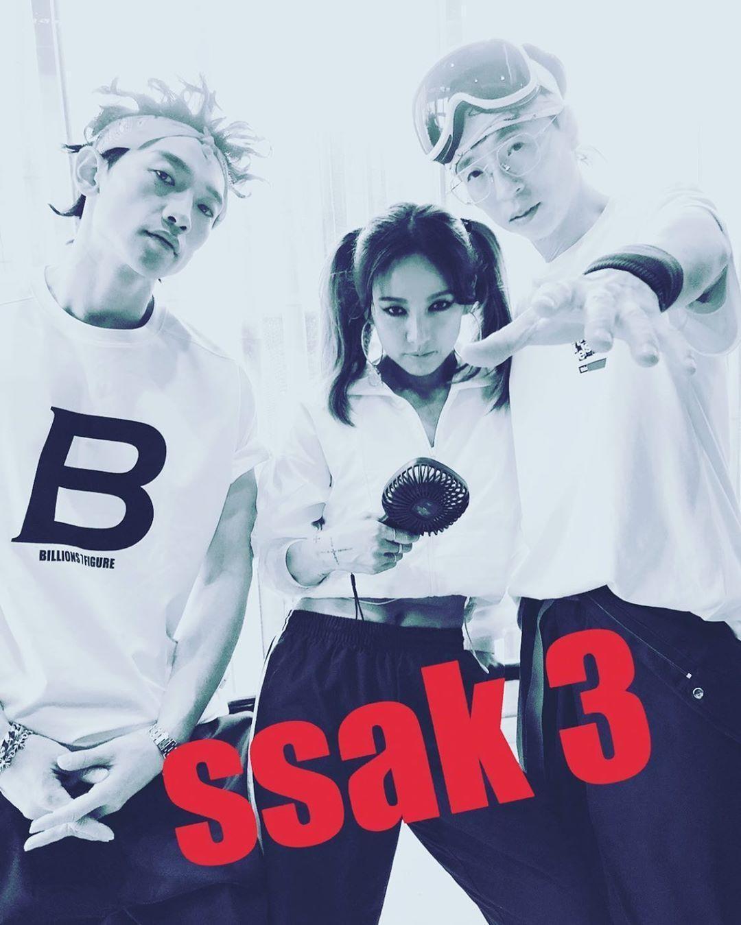 李孝利與RAIN、劉在錫組成SSAK3,發行專輯獲得熱烈迴響。(翻攝李孝利IG)