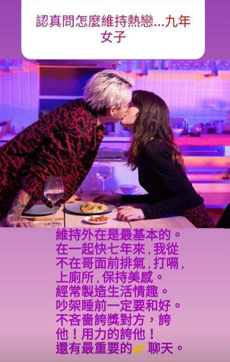 謝和弦與舊愛KT相戀愛多年,在2016年結婚,常在社群放閃!如今卻為離婚撕破臉,讓人看了不勝唏噓。(翻攝自戴怡軒IG)