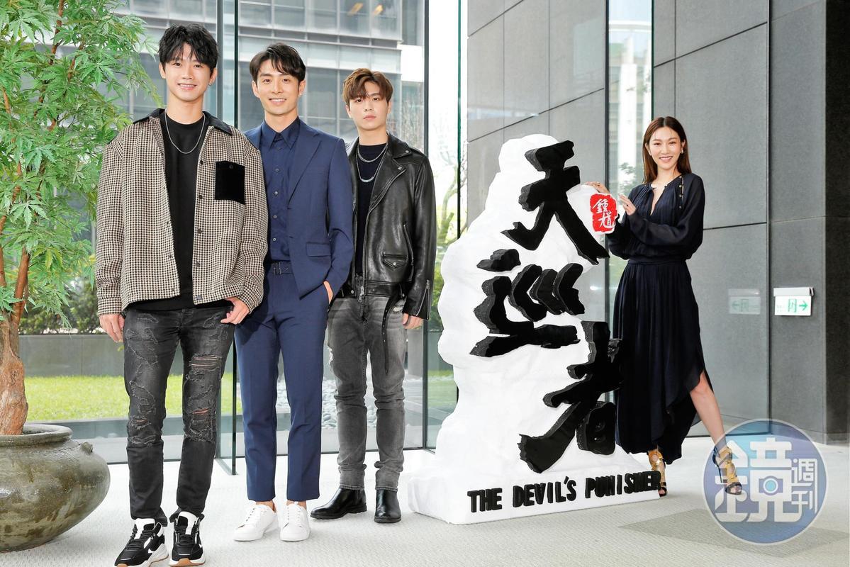 曾莞婷(右)帶領洪言翔(左一)、管麟(左二)、王碩瀚(左三)出席《天巡者》角色發布會。