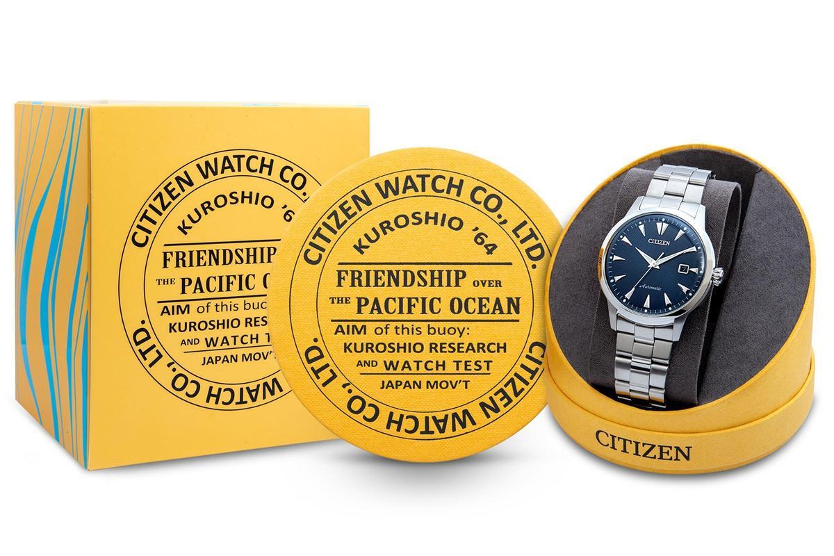 隨錶附上的錶殼,以當初Parawater的探勘浮標為造型。