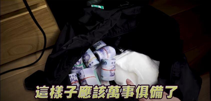 聖結石將鈔票和玉米粉放在一起,假裝是毒品。(翻攝自聖結石YouTube)