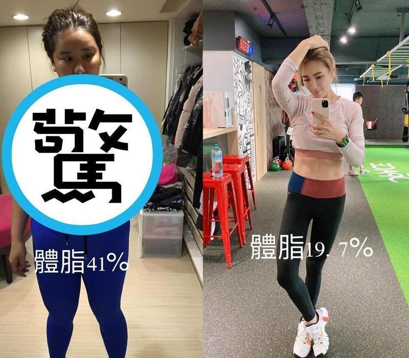 小禎曬出最胖時和現在的比對照,網友看了驚呼「判若兩人」。(翻攝自胡小禎臉書)