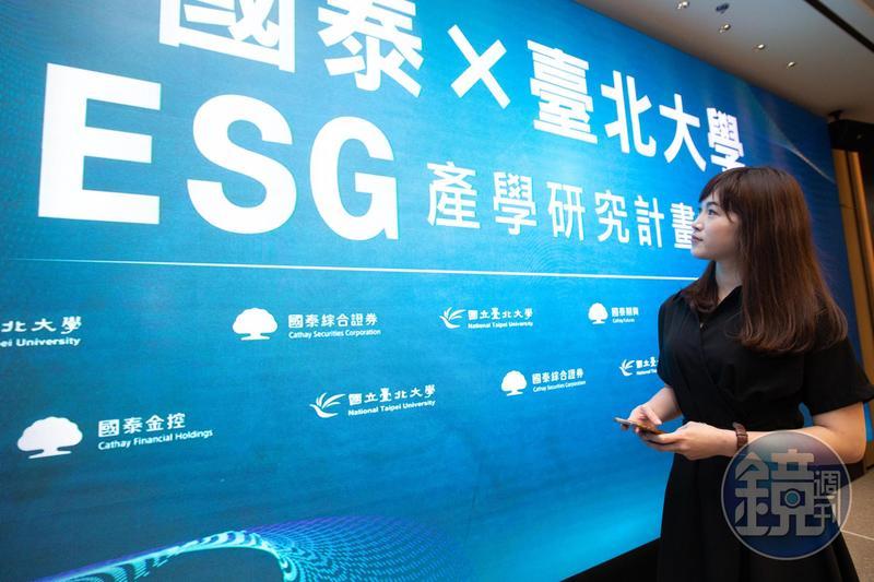 後疫情時代金融市場變數多,ESG永續投資成了長線資金布局重要考量。