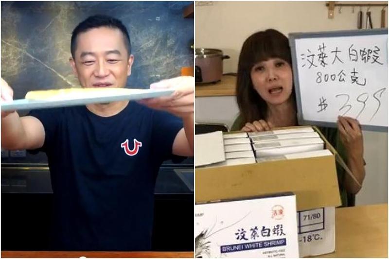 本土劇一哥陳昭榮(左圖)3年開始轉戰網路直播海鮮;八點檔演員丁國琳(右圖)也加入海鮮直播網購,繳出好成績。(翻攝臉書)