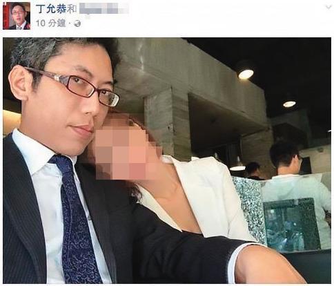 Y女2017年向丁允恭提出分手後,丁一度在臉書貼出2人親密合照。(Y女提供)