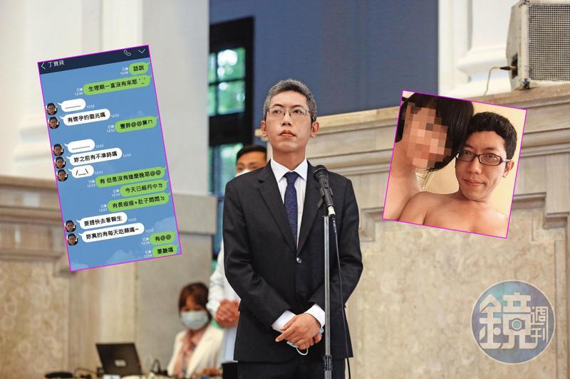 總統府發言人丁允恭遭前女友Y女爆料,丁曾逼她墮胎。