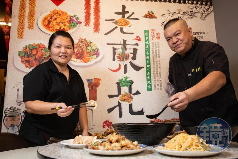 來自中國延吉的楊波(右)與太太陳玟卉(左)結婚後來台,二人走過貧窮與癌症的低谷,總算擁有自己的小館。