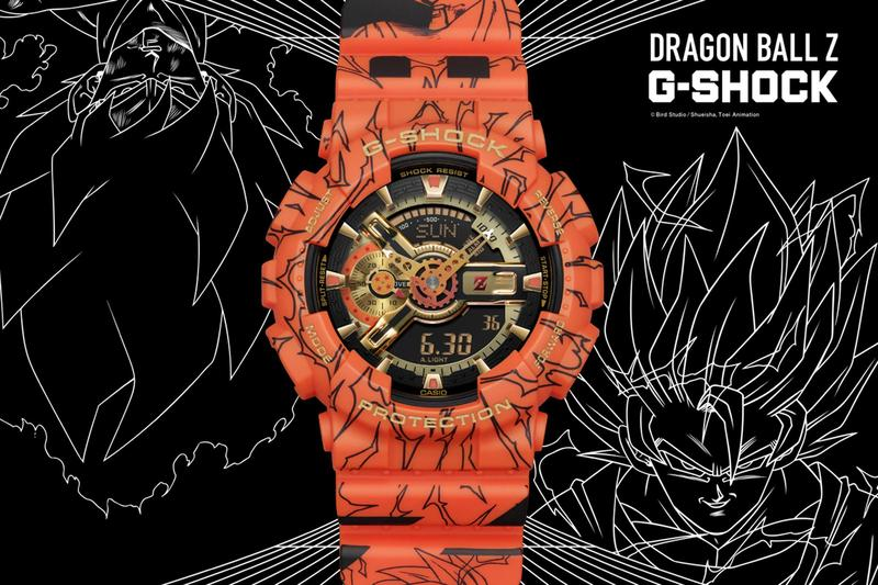 G-SHOCK七龍珠Z聯名錶款本週六(9/12)台灣上市,準備開搶!