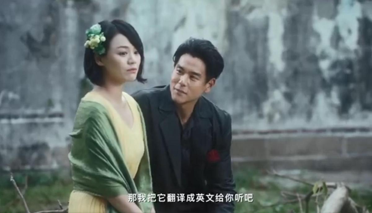 彭于晏(右)在新片《第一爐香》演出花心的紈褲子弟,周旋在2個女人之間。左為馬思純。(翻攝自《第一爐香》微博)