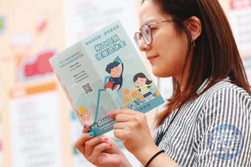 台灣的勞動基金績效差,破產壓力很大,一定要進行全面改革,否則早晚引爆人民怒火,解方就是「引進專業」。