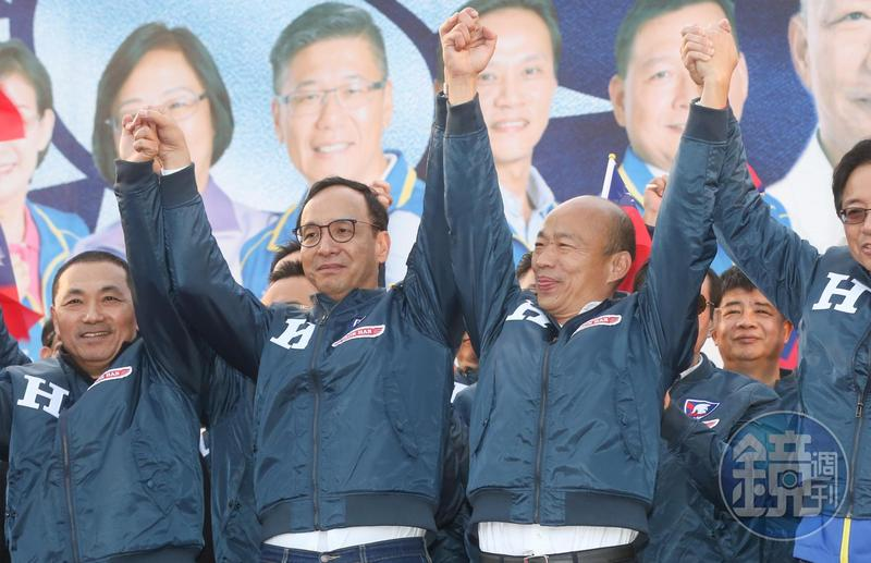 國民黨中評委點名韓國瑜、朱立倫應搭檔參選2024正副總統。(本刊資料照)