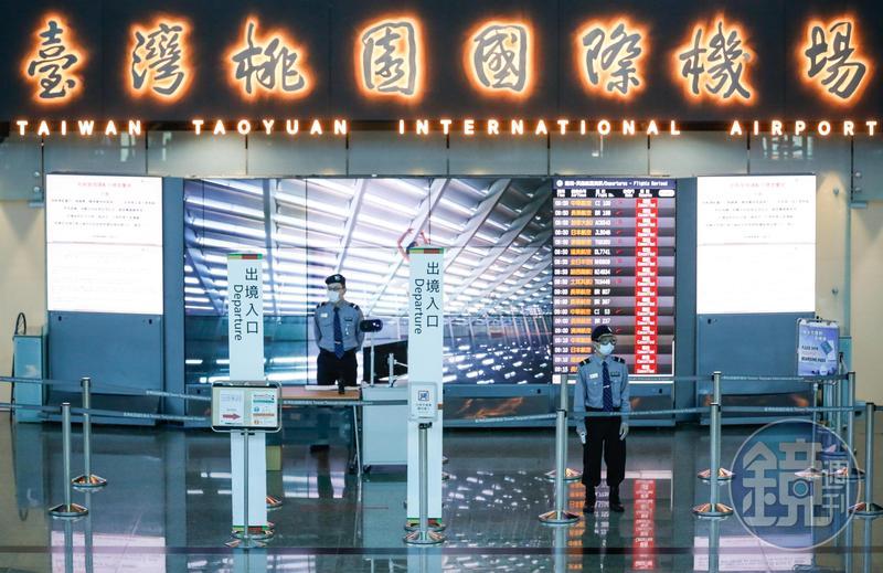 日本政府今起,鬆綁台灣商務人士入境管制,充分顯示日對台防疫成效的肯定。圖為桃園機場出境入口。(本刊資料照)
