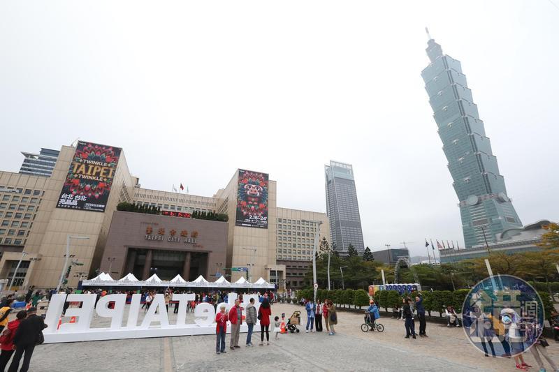 台北市榮獲2020年英國經濟學人雜誌「世界宜居城市」評比第59名。