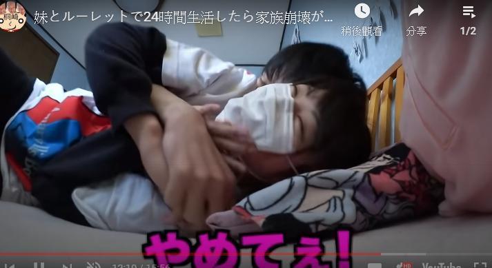桐崎栄二抱著妹妹睡覺。(攝自YouTube「桐崎栄二.きりざきえいじ」)