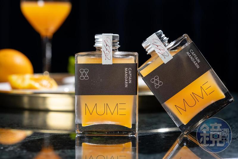 「MUME x WAT 椪柑隊長雞尾酒」以國產椪柑、金門高粱為主角,酸甜中有發酵醬香。(250元/瓶)
