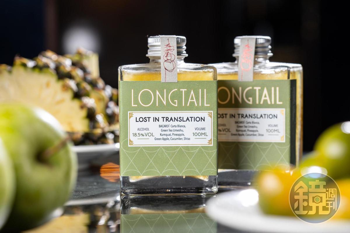 「LONGTAIL x WAT 盡在不言中雞尾酒 」充滿南國熱帶水果的澎湃甜美。(250元/瓶)