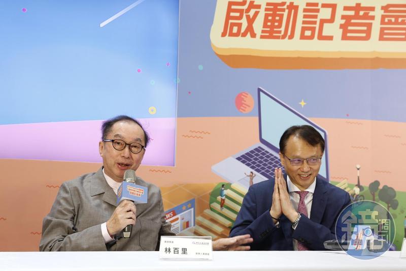 筆電需求暴增,宏碁董事長陳俊聖(右)當面向廣達董事長林百里(左)催貨。