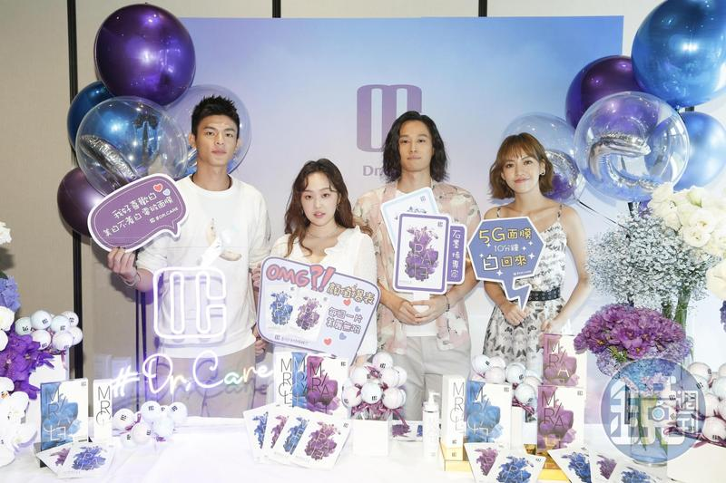 邱以太(左起)、A.G陳妤安、徐新洋與焦曼婷今(9日)出席Dr.Care面膜發表會。