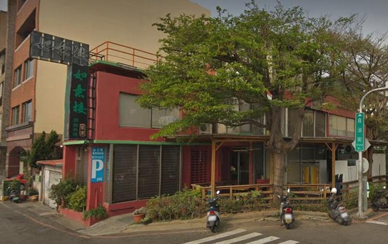 台中有家江浙菜餐廳4月中暫停營業,當時決定先資遣員工,付了近百萬元資遣費,但現在業者實踐承諾,重新找回8成的員工。(翻攝自Google Maps)
