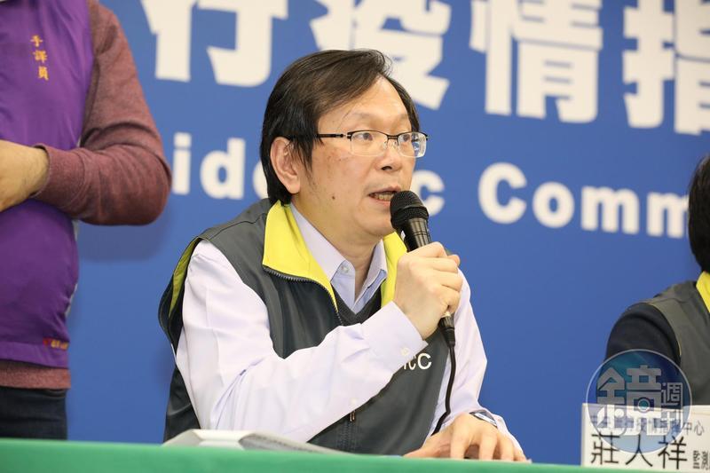 莊人祥證實豪品為國家隊,目前已有400多萬片中國製口罩流入市面。