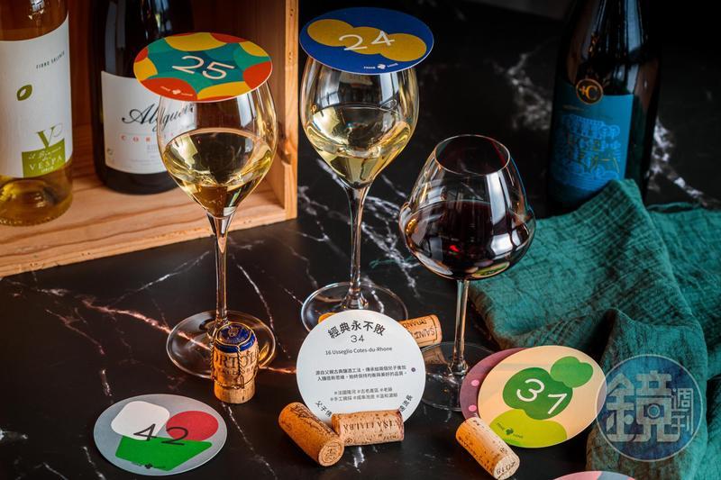 每一款酒皆有一張風味轉譯小卡,看關鍵字及標題挑酒,有趣多了。
