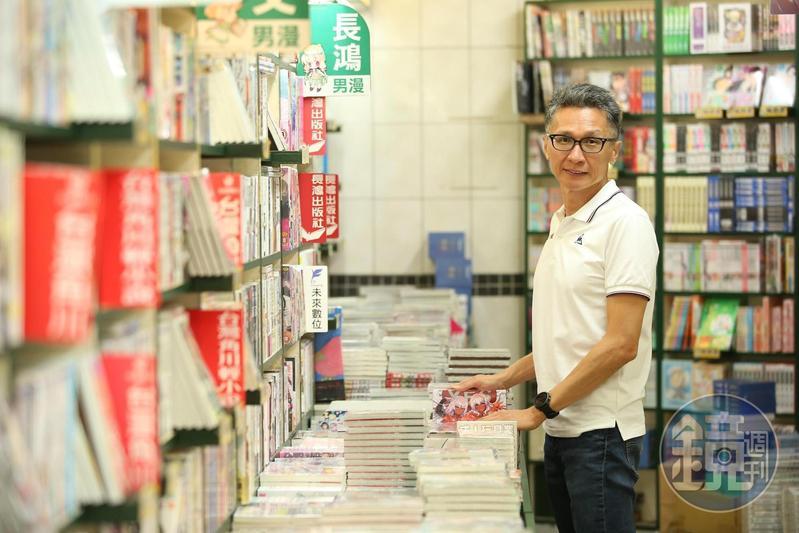 位於台北市八德路的知名漫畫店「蛙蛙書店」是5、6、7年級漫畫迷的集體記憶,圖為蛙蛙書店老闆陳肇偉。