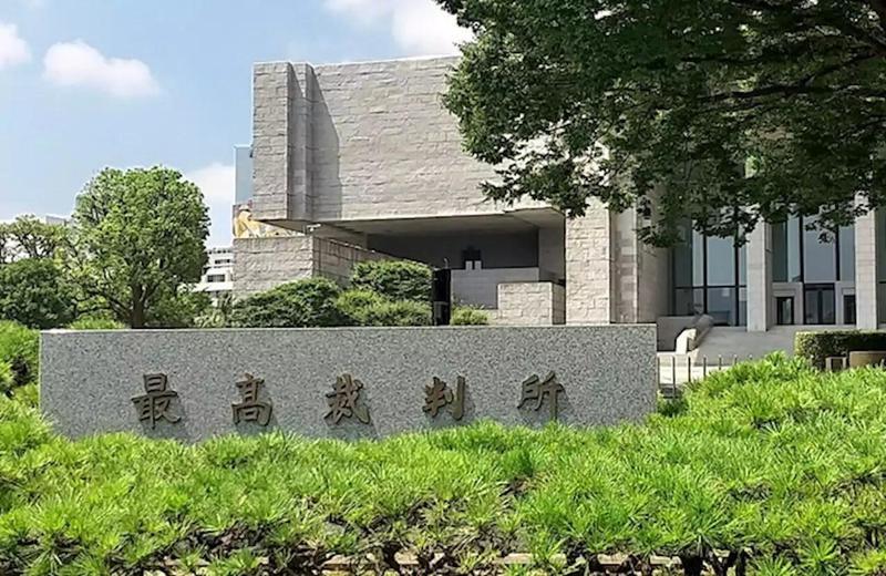 日本福岡縣1名39歲男子涉嫌與14歲養女性交,一審宣判無罪近日遭最高法院撤銷。(翻攝自《朝日新聞》)