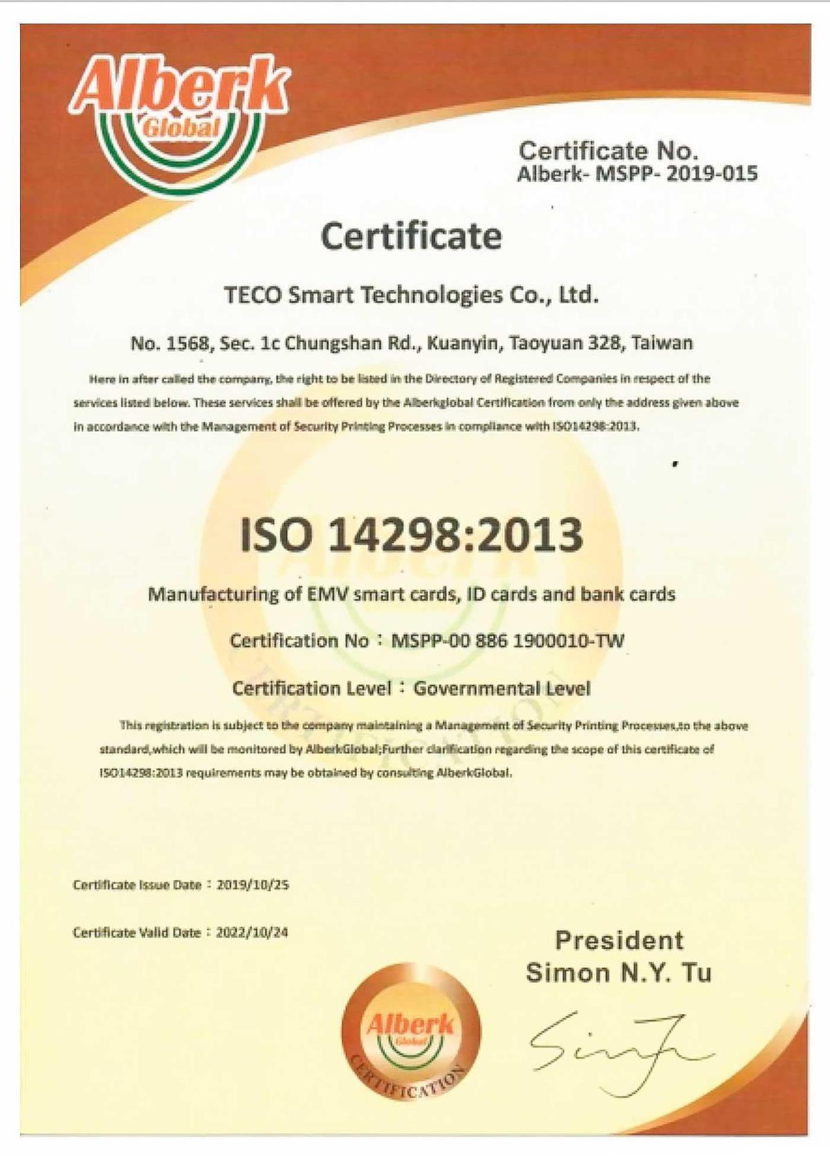 艾爾柏公司發出的ISO 14298認證是東元投標時出示的資格文件之一。(翻攝艾爾柏網站)