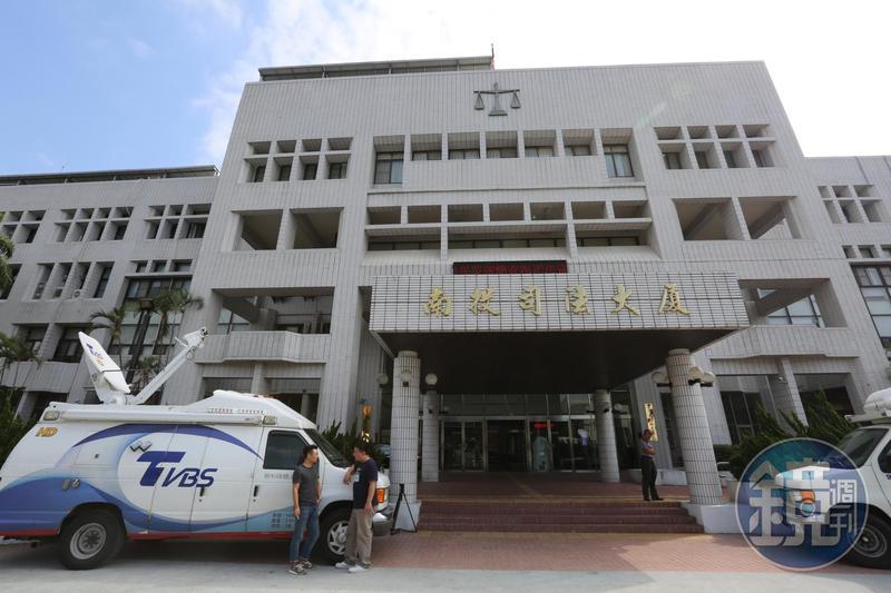 南投地檢署檢察官以涉嫌過失致死,諭令蘇姓值班人員10萬元交保。