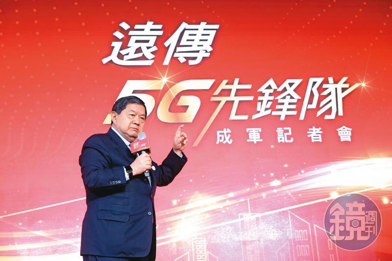 徐旭東超前台灣大部署,對5G勢在必得。