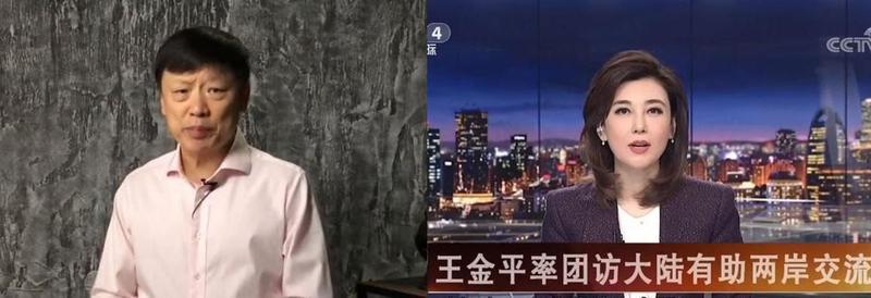 「老胡」胡錫進為李紅的「求和說」緩頰。(翻攝胡錫進微博/央視YouTube)