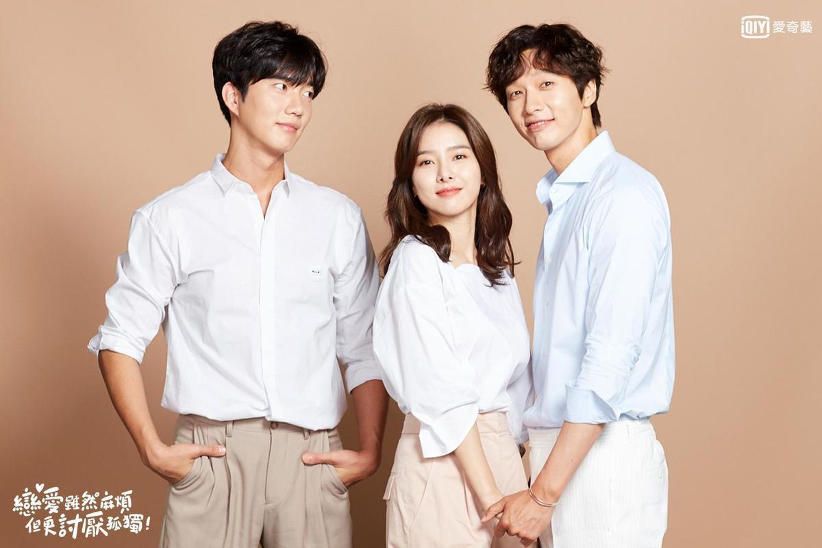 朴健一(左)演出韓劇《戀愛雖然麻煩但更討厭孤獨!》,與智鉉寓(右)是追求金昭誾的情敵。(愛奇藝台灣站提供)