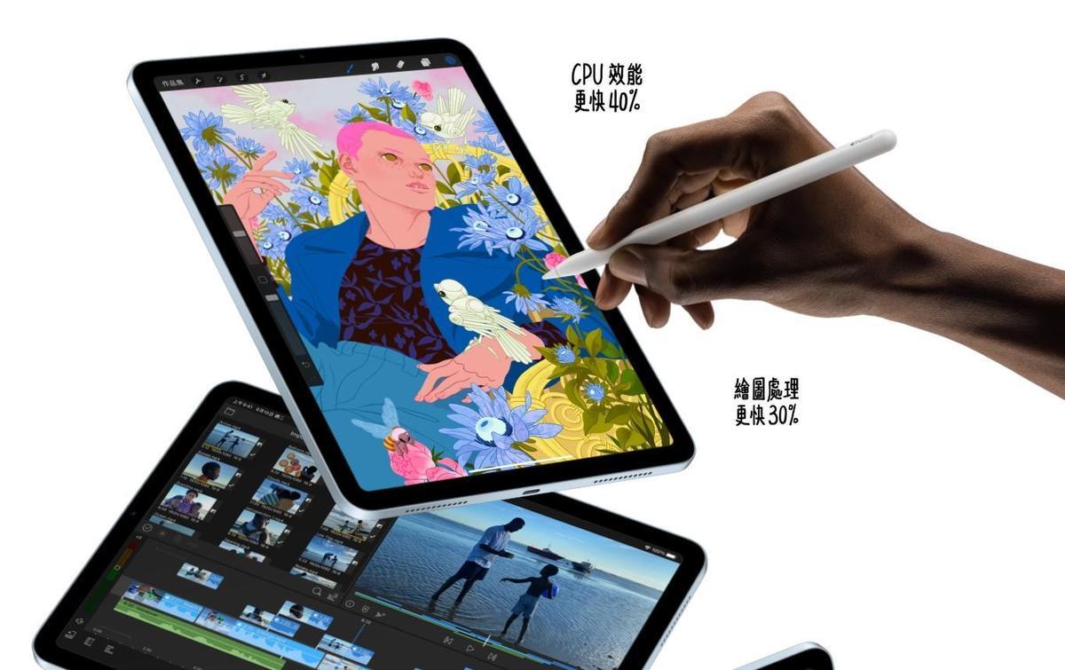 新的iPad Air將搭載A14仿生晶片,提升繪圖處理能力。(翻攝蘋果官網)