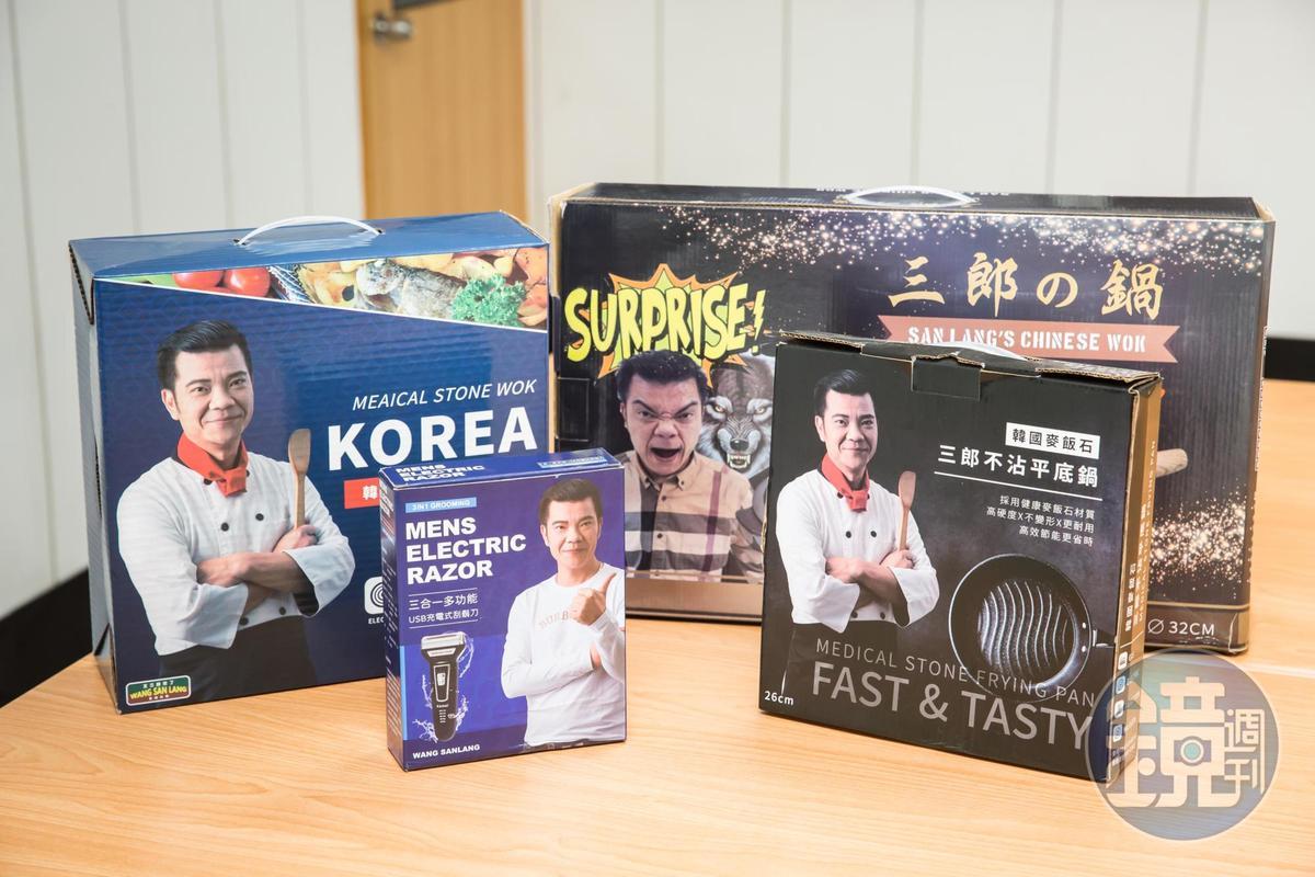 王三郎喜歡烹飪,他自有品牌三郎的鍋,這2年共賣了5萬多個。