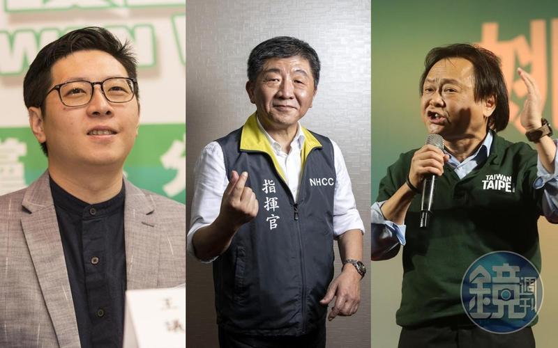 民進黨議員王浩宇(左)槓上同黨議員王世堅(右),衛福部長陳時中(中)則表示「大家不要為了我爭吵!」(本刊資料照)