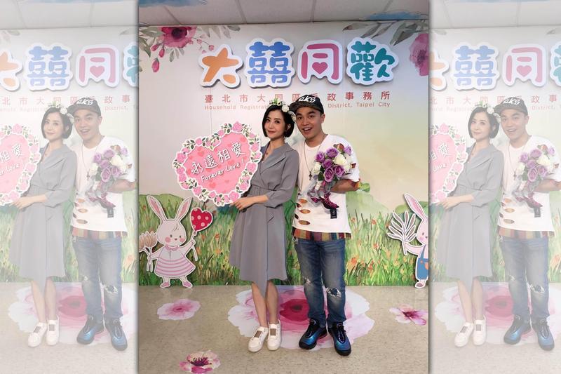 李亮瑾在臉書報喜,除了透露去年就已與張峰奇登記結婚外,也宣布了懷孕喜訊。(翻攝自李亮瑾臉書)