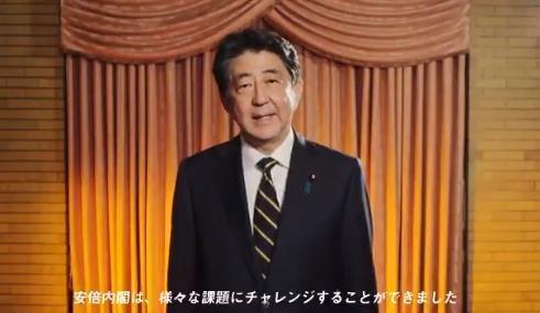 安倍晉三今上午9時正式內閣總辭,也在推特上貼出影片感謝一路支持他的日本國民。(翻攝首相官邸推特)