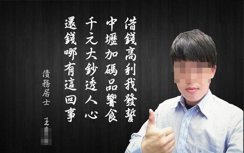 王姓男子在峮峮的臉書惡意留言騷擾,遭大批網友肉搜P圖惡搞。(翻攝自峮峮臉書)