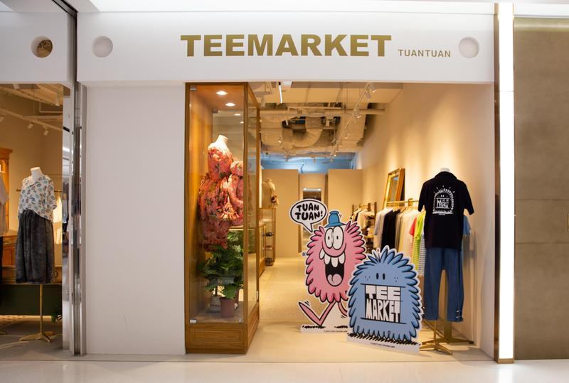 團團TEEMATKET店裝目前為團長/副團長小怪獸國際聯名系列。(團團國際提供)