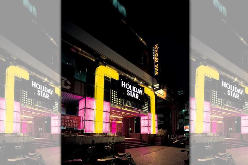 好樂迪松隆店原本9月21日將熄燈,不過房東決定將租約延期,因此10月份才要熄燈。(翻攝自好樂迪KTV臉書粉專)