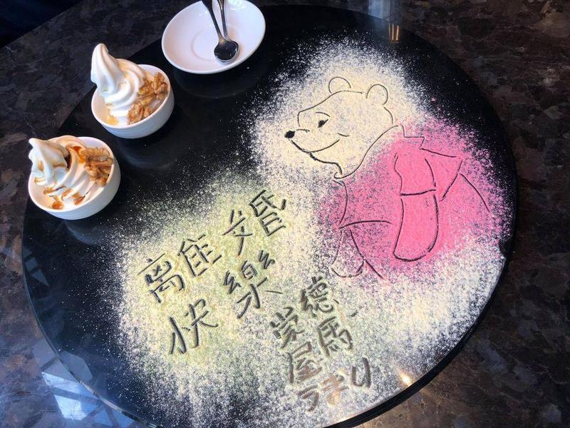 一名網友陪朋友吃飯「慶祝離婚」,店員突然送上寫著「離婚快樂」的甜點。(翻攝自「爆料公社」臉書社團)