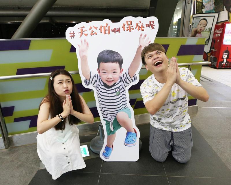蔡桃貴主題車站引起許多爭議,蔡阿嘎今(17日)宣布展覽將在9月底提前落幕。(翻攝自蔡阿嘎粉專)