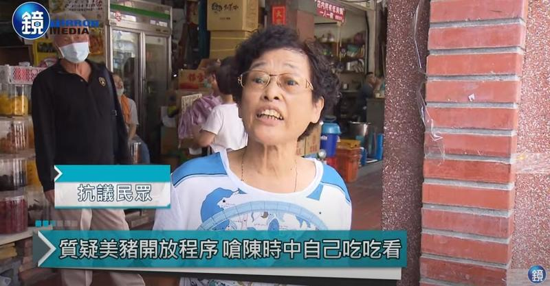 陳時中視察迪化街商圈遭婦人嗆聲,婦人的身分也被起底。(鏡週刊YouTube)