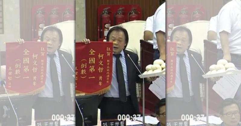 王世堅在柯文哲施政報告前,送上「勇奪全國倒數第一」錦旗和一堆饅頭。(翻攝自台北市議會官網)