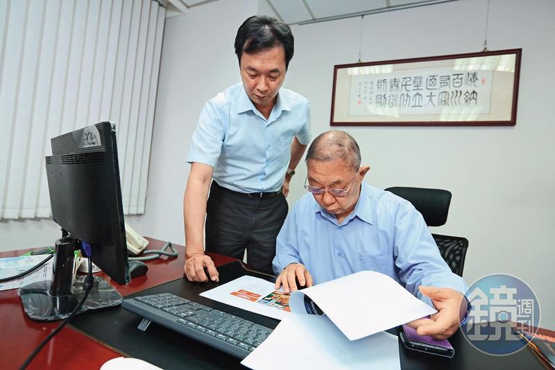 楊文榮(左)是陸耀祖(右)好友的兒子,也是他的部屬,十多年前力勸退休後的陸耀祖創業。