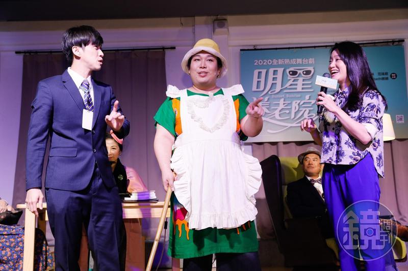 網紅娘娘(中)參與《明星養老院》舞台劇演出,搞笑問:「其他人有很紅嗎?」